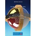 Το όραμα για μια νέα Ελλάδα (E-Book)