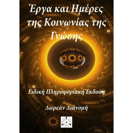 E-BOOK 7
