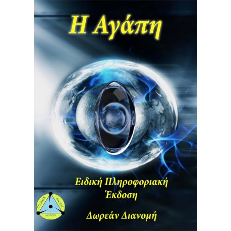 E-BOOK 8