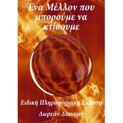 E-BOOK 10