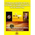 E-BOOK 13