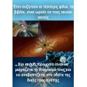 Ε-ΒΟΟΚ14