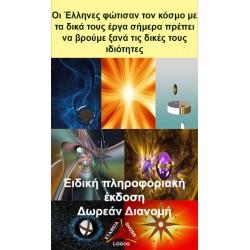 E-BOOK 15