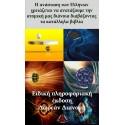 E-BOOK 16