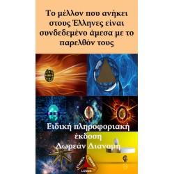 E-BOOK 17