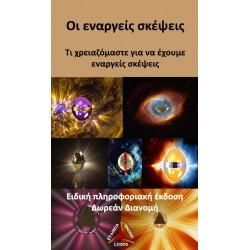 E-BOOK 18