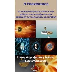 E-BOOK 19